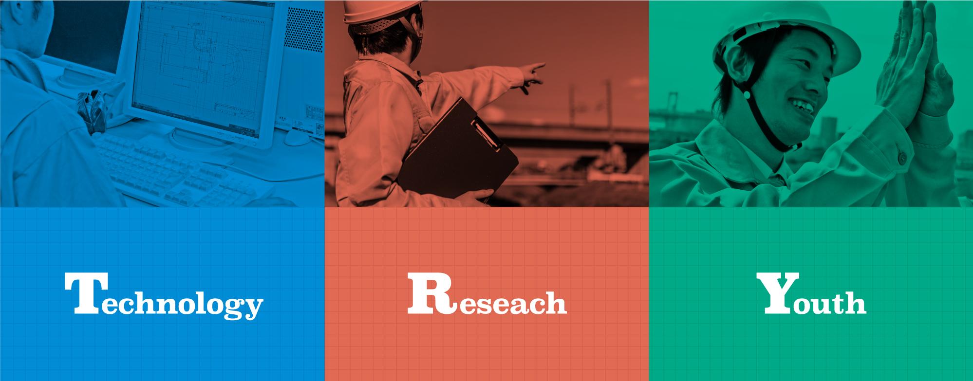 建設コンサルタント・測量設計・地質調査・地すべり対策工事・法面保護工事・さく井工事 - 四国トライ
